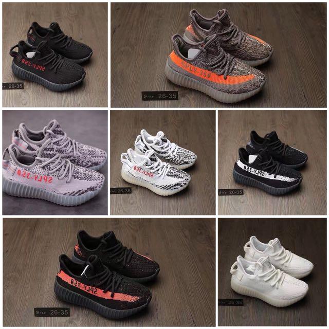 916af4fc6 Adidas Yeezy V2 Kids