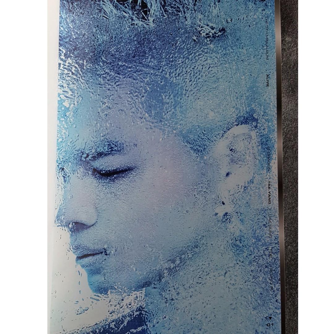 ALIVE BIGBANG (TAEYANG COVER) Normal Version