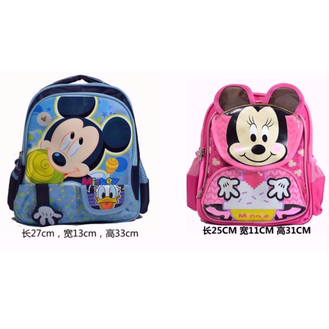 201d22045a6 BN Mickey   Minnie Mouse School Bag Backpack Kids Children Nursery ...