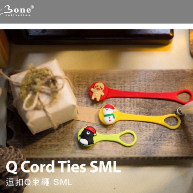 🎄Bone 捲線器 捲線綁繩🎁 禮物首選!