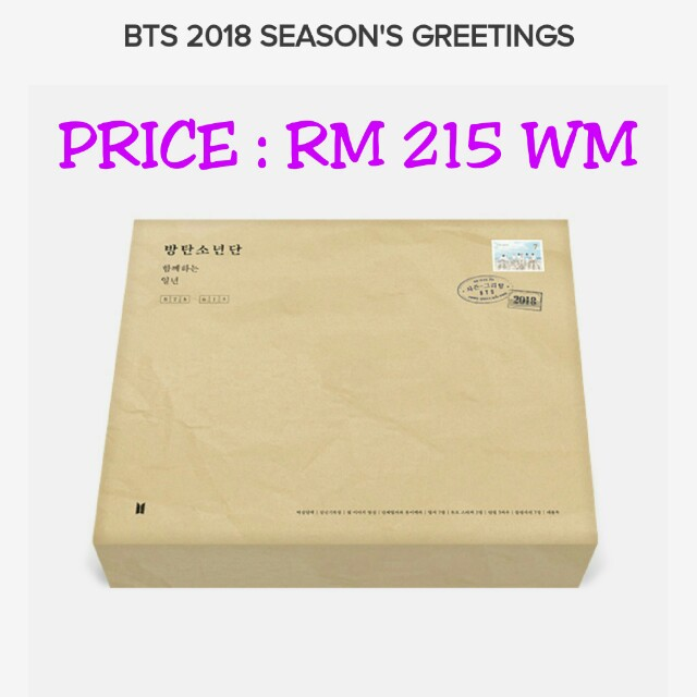 BTS SEASON GREETINGS 2018