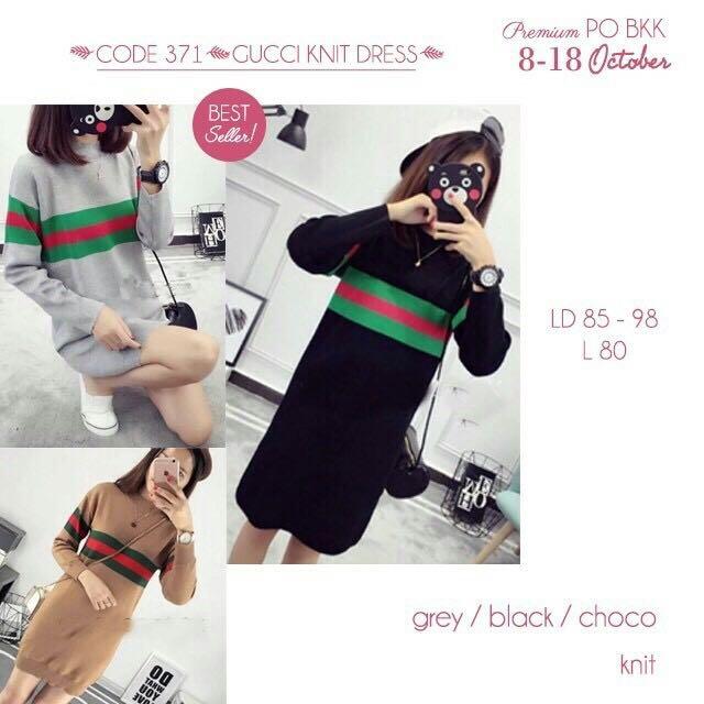 Gucci Knit Dress