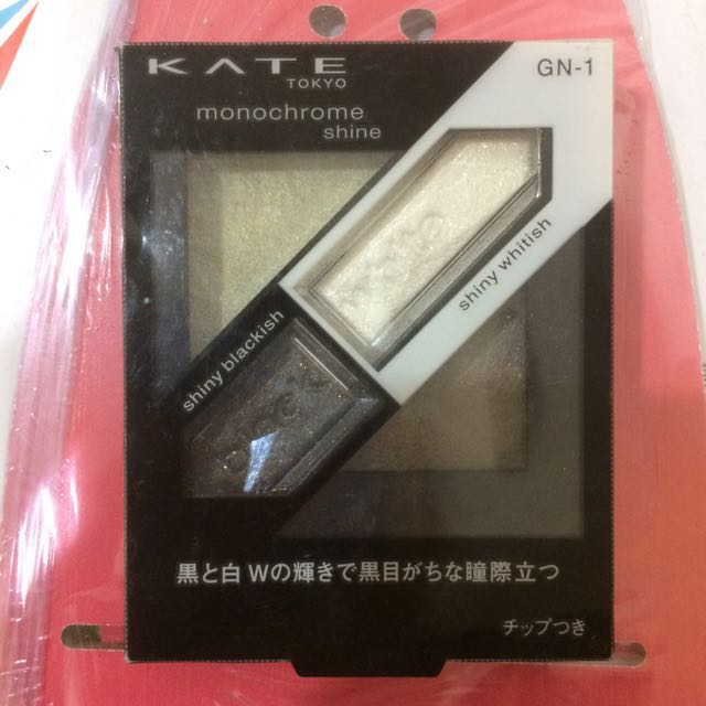 含運)Kate眼影 色號GN-1 #一百元美妝#含運最划算