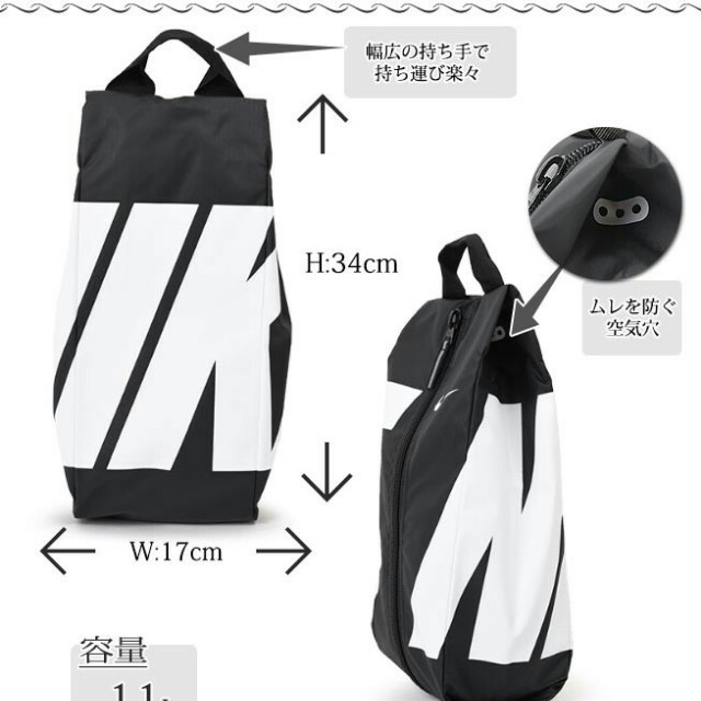 best quality 17475 4f710 nike shoe bag 1511342331 5bc52cbf.jpg
