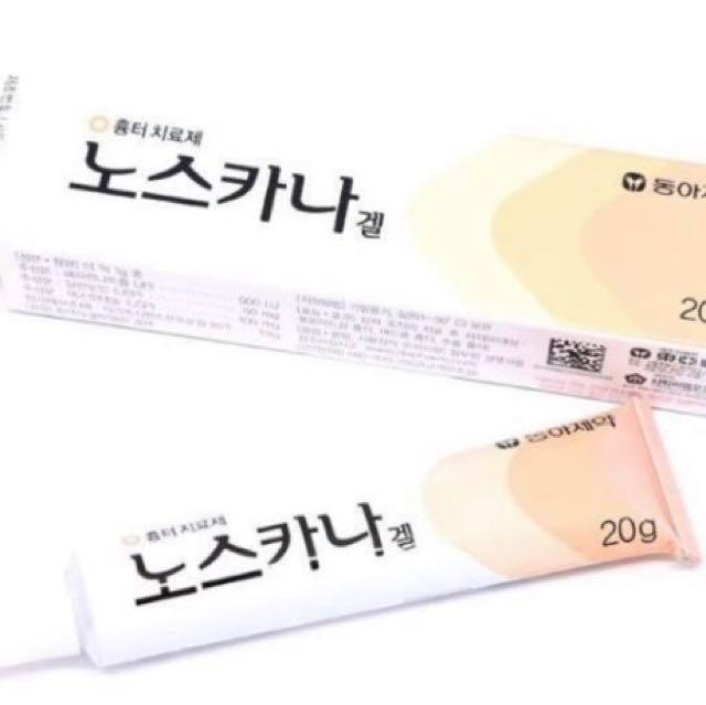 小公主♥韓國代購美妝韓國熱銷Noscarna消紅寧痕修復凝膠 20g