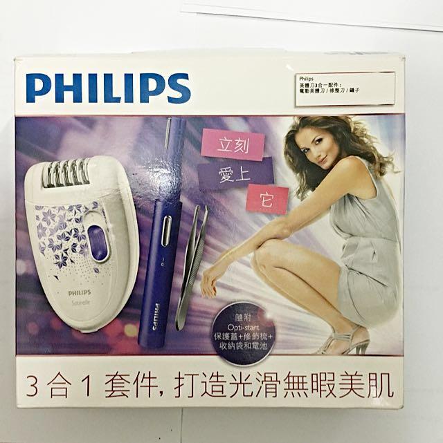 PHILIPS拔式絲滑美體刀HP6543