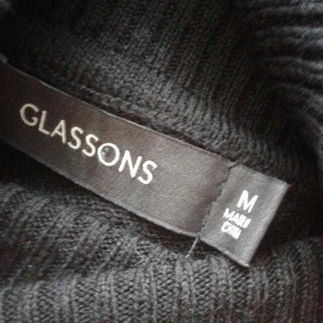 Plain black jumper dress