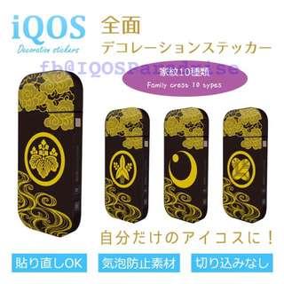 🇯🇵日本直送IQOS 貼 (日本家紋系列)