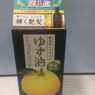 日本柚子護髮油