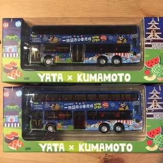 Tiny 微影 YATA x Kumamoto 一田熊本熊巴士