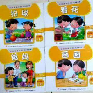 Hong Qing Ting Pre-school Reading Text Book (8 books/set)