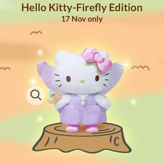 Changi Airport Limited Edition Hello Kitty - Firefly