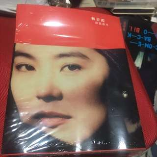 Brand new Sealed 林青霞 窗里窗外 Chinese biography book