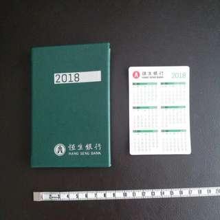 2018恒生銀行記事簿連年曆卡