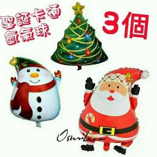 可愛聖誕老人雪人聖誕樹鋁膜氣球 氦氣球 氫氣球 3個一套