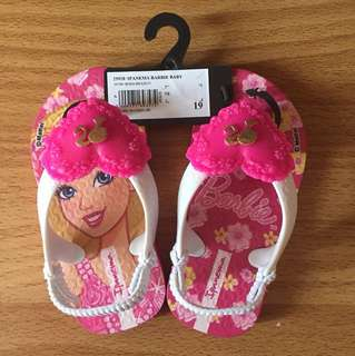 Original ipanema barbie (brand new from brazil)