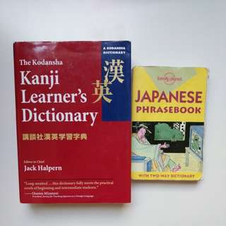 Japanese The Kodansha Kanji Learner's Dictionary bonus Lonely Planet Japanese Phrasebook