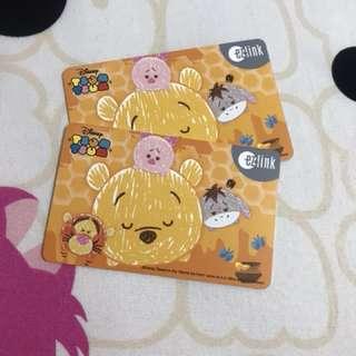 Winnie the Pooh ez link card