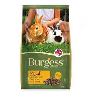 SALE! Burgess Excel Oregano (Adult)