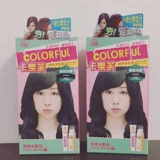 2盒卡樂芙染髮霜 霧感灰綠