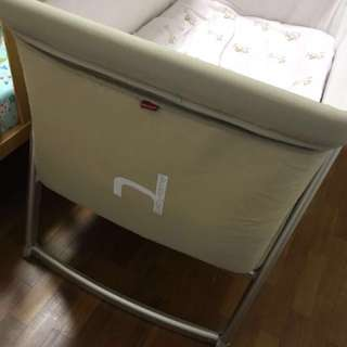 Babyhome Dream Bassinet