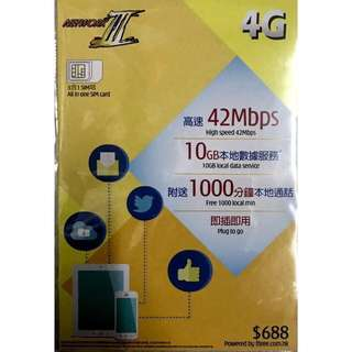 3HK/Csl. 4G香港360日8/10GB500/1000分鐘上網通話電話卡
