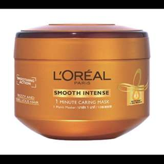 Loreal Smooth Intense Caring Mask