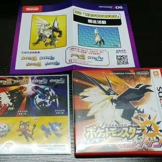 放3DS遊戲 日版《POKEMON 究極之日Ultra SUN》