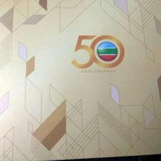 Tvb 50週年郵票