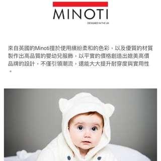 英國知名品牌Minoti 內絨毛鋪棉連身包腳外套