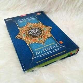 Al Qur'an Hafalan Mudah Dari Al Hufaz