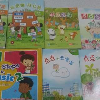 P1/P2 Textbooks