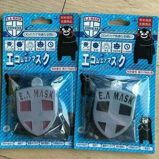 第5代EA MASK現貨,優惠價購4個以上包平郵😘,小朋友反學必備再加上流感細菌無處不在,快啲WHATSAPP📲53617139下單😍