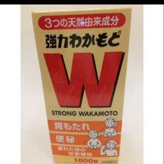 🚚 日本_腸胃