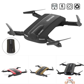 JXD 523W Foldable WiFi FPV Selfie Drone with Camera Altitude Hold