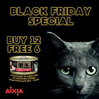 BLACK FRIDAY SALE: BUY 12 GET 6 FREE Kuro cans 80g