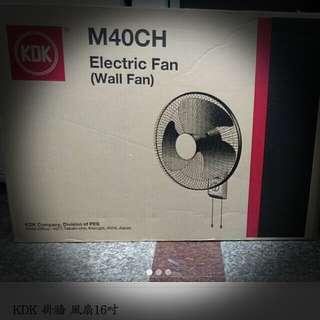 16寸  KDK  電風扇