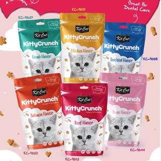 Kit Cat Kitty Crunch Cat Bites 60gm - $3.00