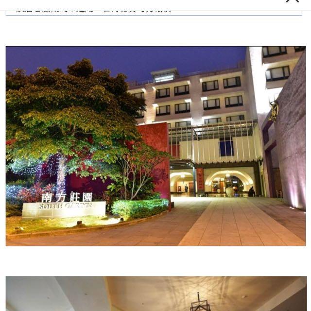 南方莊園渡假飯店‧豪華房客房 (含早餐2客)