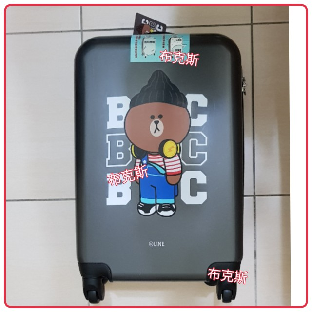 【全新】LINE FRIENDS 熊大ABS行李箱 (20吋) 登機箱 加贈便條紙