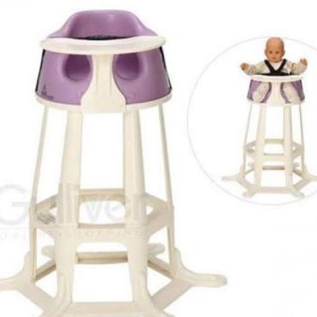 Bumboo seat