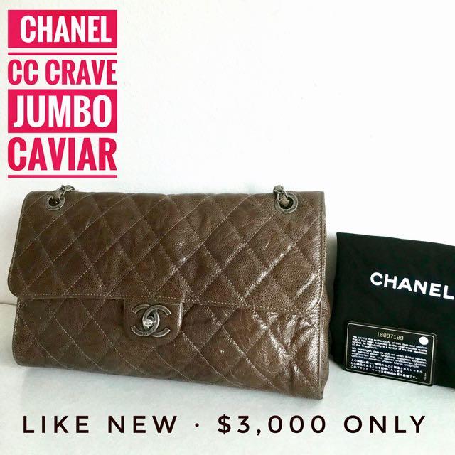 b32bd57c39fc Chanel CC Crave Jumbo Flap (30cm) Caviar with Vintage Silver ...