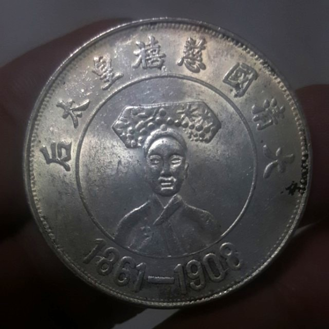 China Coin 1861 1908 Commemorative Silver Dollar For The
