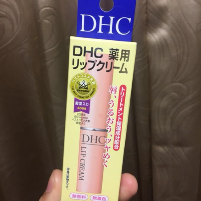 DHC橄欖護唇膏