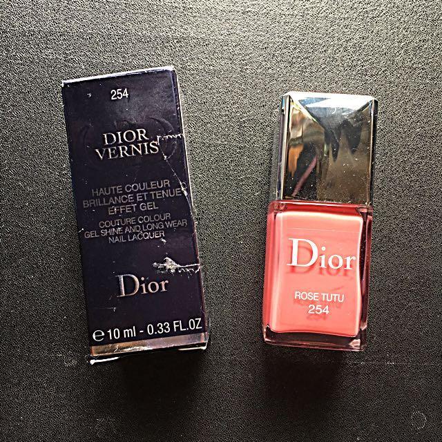 Dior 正貨指甲油 254 #好物任你換
