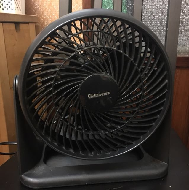 Gibson 循環扇