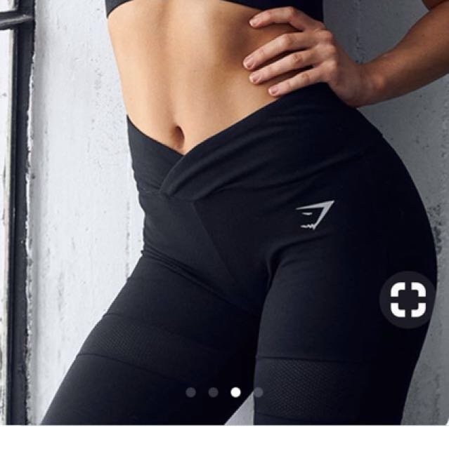GymShark limited addition tights
