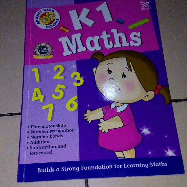 K 1 MATH