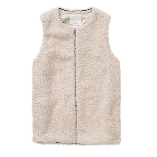 PRICE DROP: Wilfred Chatou Vest