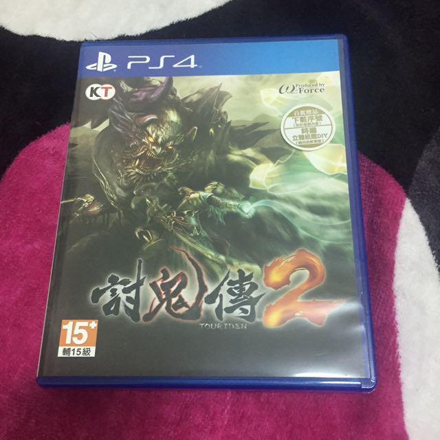 PS4討鬼傳2 中文版 遊戲